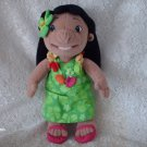"12 "" Disneys' Pool Party Lilo"" Lilo & Stitch Plush Doll"