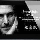 Steve Jobs Commemorative Edition Tablet PC F4S S5PV210
