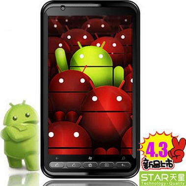 4.3'' Unlocked GSM Dual Sim Smartphone GPS WIFI Mobile Cell Phone Star A2000