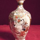 Vintage Oriental Vase, Colorful