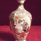 Vintage Oriental Vase, Colorful