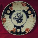 Oriental Floral Plate Red Blue White Vintage