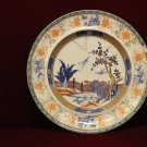 Antique Masons Ironstone Plate Oriental Scene made in England