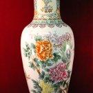 Antique  Asain  Vase  Floral Birds Zhong Guo Zhia Zao Floral