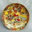 Samaria Plate Colorful Display