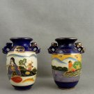 Pair Vintage Satsuma Style Vases Two Handled Japan Cobalt Gold