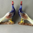 Vintage Alcobaca ELPA Peacocks Figurines Portugal TALL