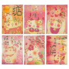 (Lot of 5 Sets) Chinese Red Packets 3063 (30pcs)