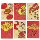 (Lot of 5 Sets) Chinese Red Packets 3037 (30pcs)