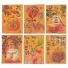 (Lot of 5 Sets) Chinese Red Packets 3062 (30pcs)