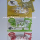 OMG Correction Tape Set - CT110001