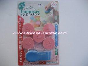 5 in 1 Paper Embosser - CF110002 - Pink