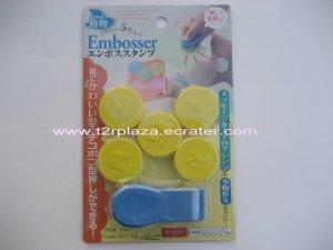 5 in 1 Paper Embosser - CF110002 - Yellow
