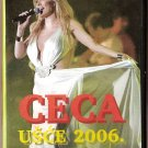 CECA CONCERT DVD USCE 2006 MUSIC KONCERT NA USCE