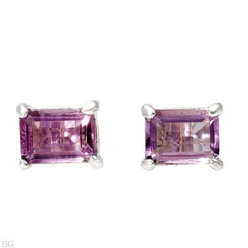 1.90ctw Amethysts Stud Earrings in Gift Box
