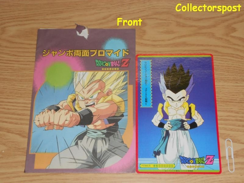 Dragon Ball Z Jumbo Cards