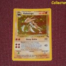 Pokemon Fossil Set Unlimited Kabutops Holo