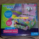 Discovery Kids Musical Jewelry Box
