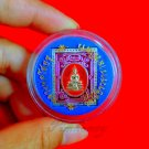 THAI AMULET YANT PENDANT POWERFUL BUDDHA TALISMAN PHRA RARE LP SOTHORN TEMPLE