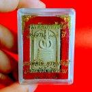 Thai Amulet Buddha Phra Lp Wat Rare Talisman Charm Amulets Kej Chai Yo Temple 12
