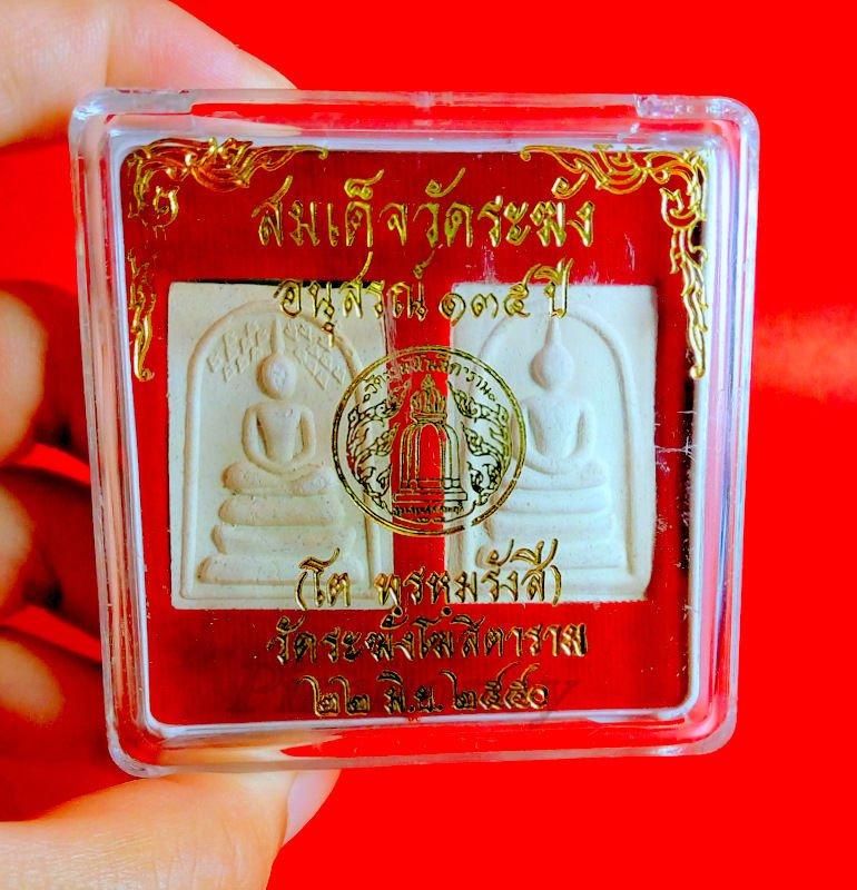 2 Thai Amulet Buddha Phra Lp Wat Rare Talisman Charm Amulets Rakhang Temple 2550