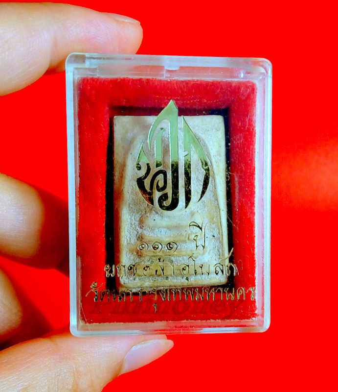 Thai Amulet Buddha Phra Lp Wat Rare Talisman Charm Amulets Powerful Nok Temple15