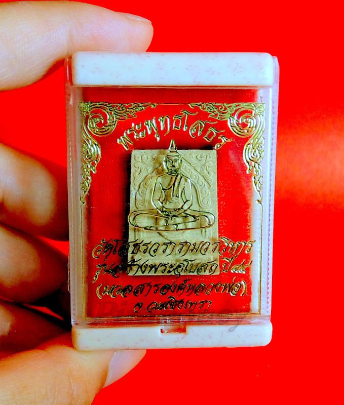 Thai Amulet Buddha Phra Lp Wat Rare Talisman Charm Amulets Sothorn Box BD 2544 3