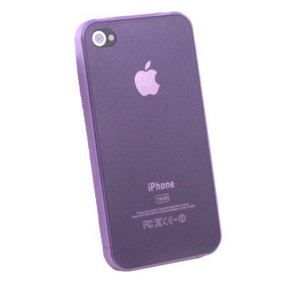 Super Thin 0.35mm 3.5g Slim Case for iPhone 4G Purple