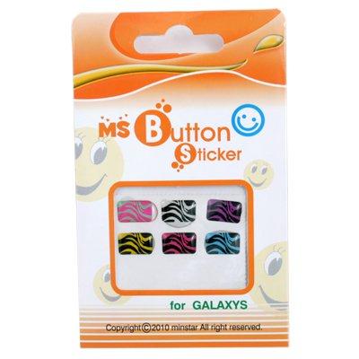 Zebra 6 colors Home Button Samsung Galaxy S2 P1000