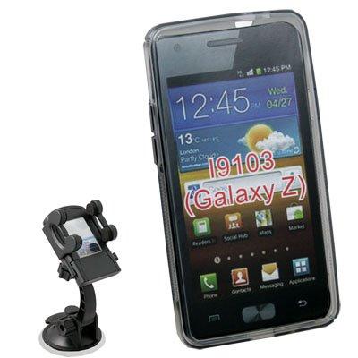 Gray TPU Skin Case +Car Mount for Samsung GalaxyZ i9103