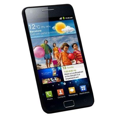 Ultra Thin 0.35 3.5g Slim Case for Samsung Galaxy S2 i9100(Black)