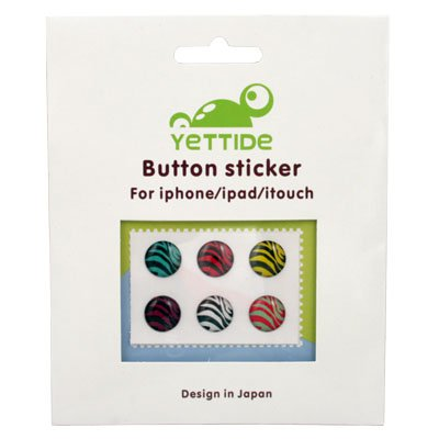 Home Button Sticker for iPhone 3 4 ipad itouch