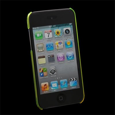 Yellow Unbreakable Case Cover for iPod Touch 4