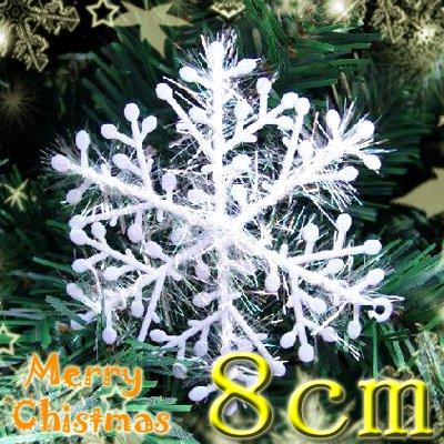 3 x Sparkly Shinning Snowflake Christmas Ornament Decoration Snow White 8cm