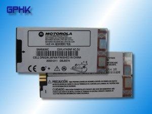 Motorola A835 A925 A920 A830 SNN5639 OEM Battery