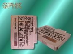 Sony Ericsson S710 S710a S700 S700i Z600 OEM Battery