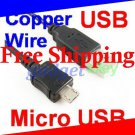 Micro USB Data charging Cable for Samsung GT-I9100 Galaxy S II 2 Sprint Epic 4G Touch SPH-D710
