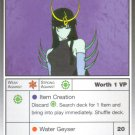 Sailor Moon Premier CCG Titus Negaverse Yoma Monster #6