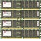 Kingston 2GB 4x512MB PC2100 266MHz ECC Reg 184-Pin DIMM Memory KVR266X72RC25/512