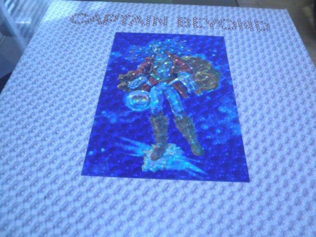 CAPTAIN BEYOND - S/T orig '72 3D COVER PSYCH LP