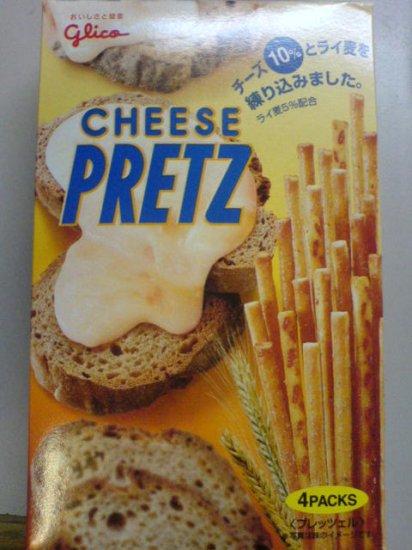 Cheese PERTZ