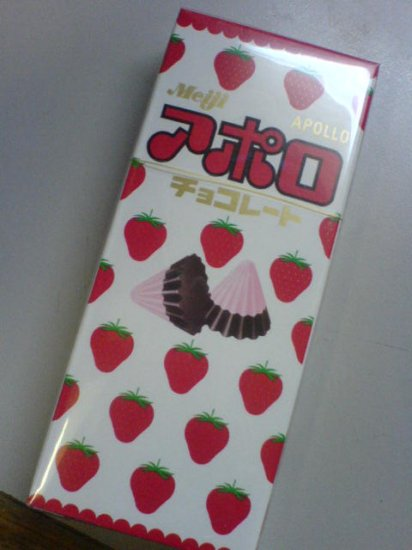 Apollo Strawberry Chocolate