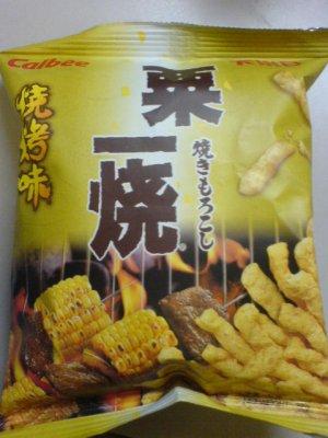 粟一燒 Grill-A-Corn