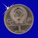 SSSR 1 rublja 1980 KONJANIK
