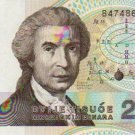 2000 hrvatskih dinara 1992. UNC.