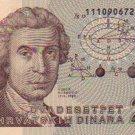 25 hrvatskih dinara 1991. UNC.