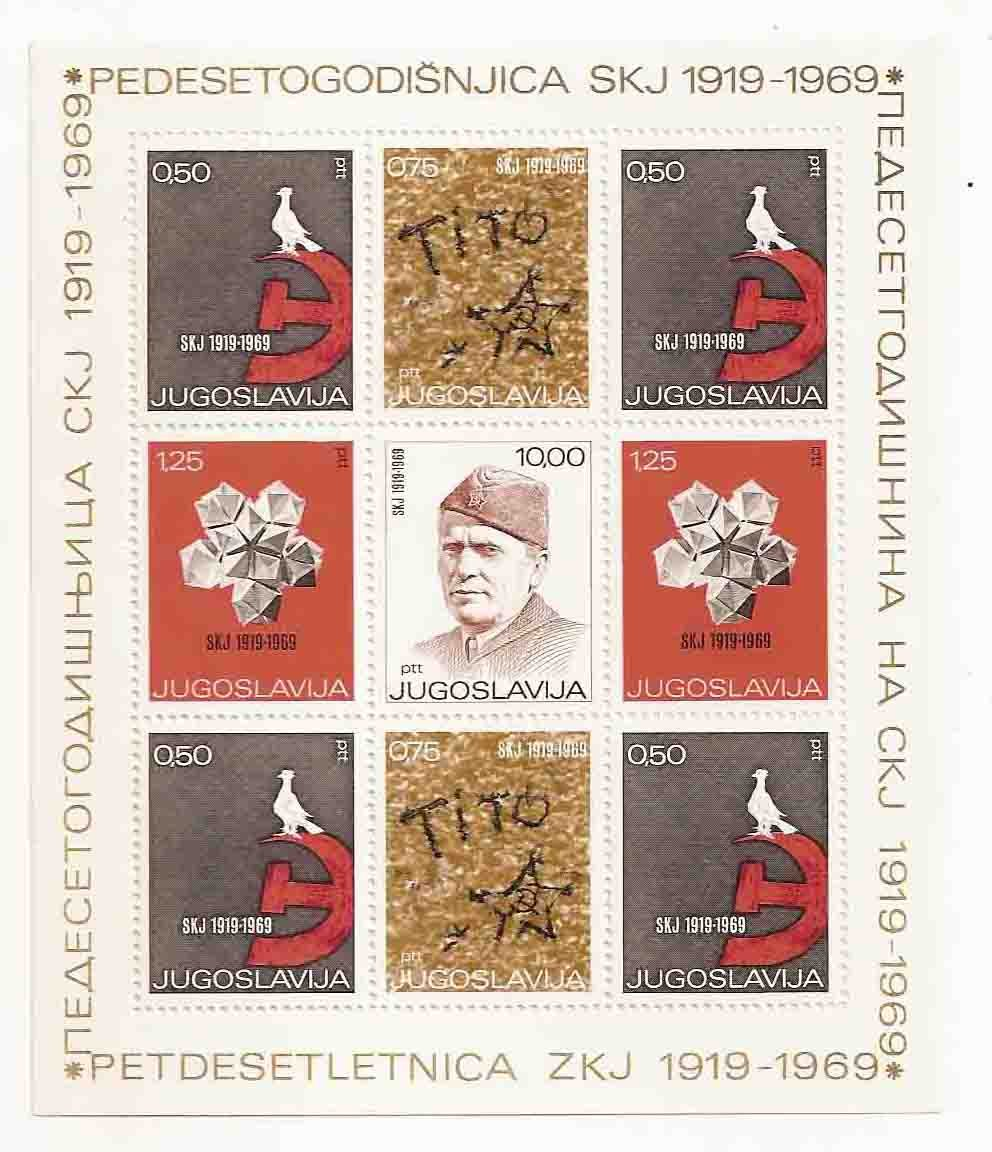 BLOK - PEDESETGODIÅNJICA SKJ 1916-1966