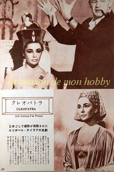 Elizabeth Taylor  CLEOPATRA / Tony Curtis THE OUTSIDER clipping pinup 1962 : 62s1