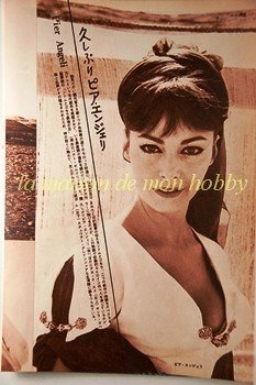 Pier Angeli / William Holden THE COUNTERFEIT TRAITOR clipping pinup 1962 : 62s1