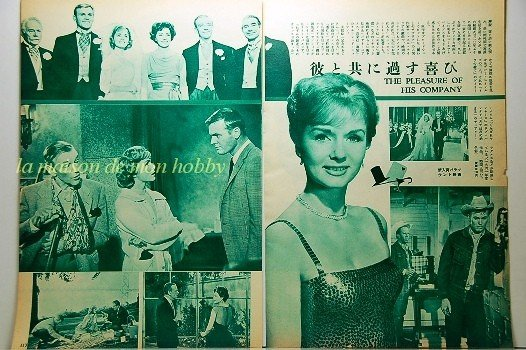 Debbie Reynolds Fred Astaire THE PLEASURE OF HIS COMPANY clipping Movie Review  2pages 1962 : 62s1